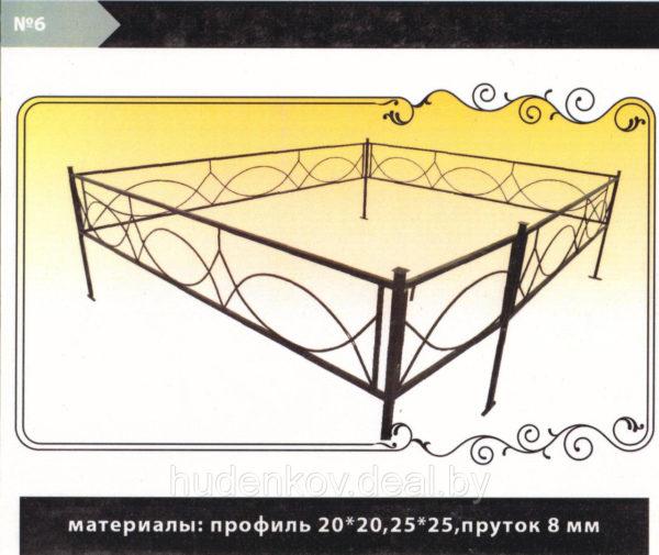Ограды металлические №6