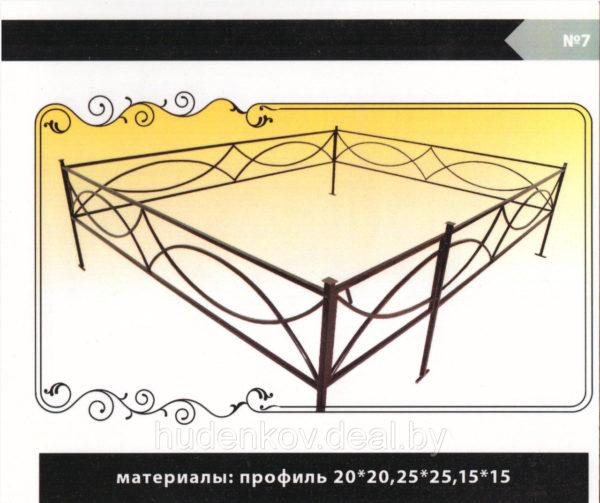 Ограды металлические №7