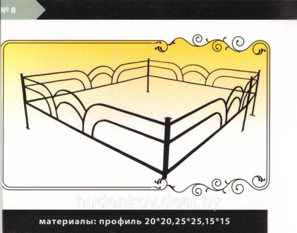 Ограды металлические №8