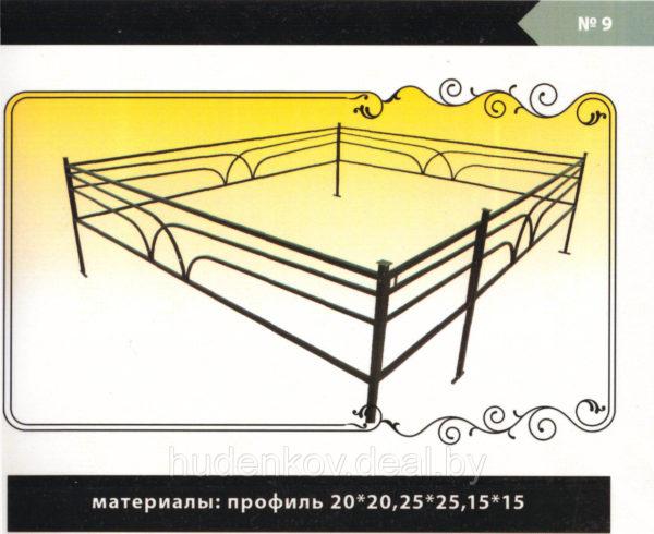 Ограды металические №9