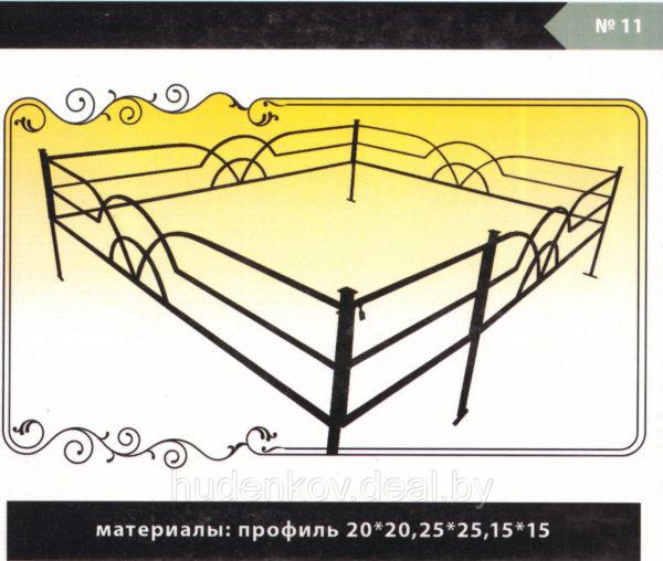 Ограды металлические №11