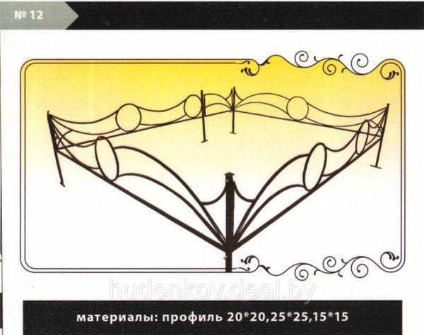 Ограды металические №12