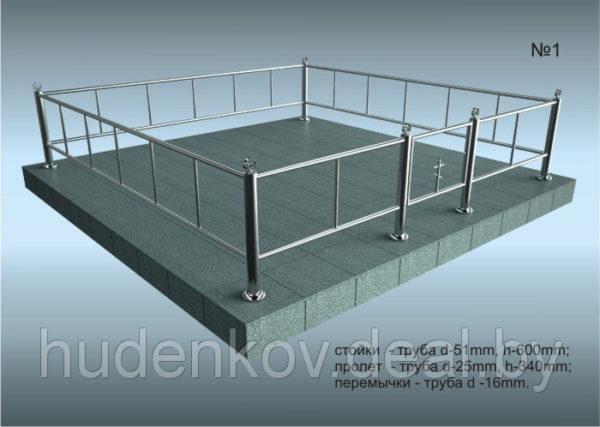 Ограда нержавейка 1