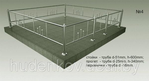 Ограда нержавейка 4