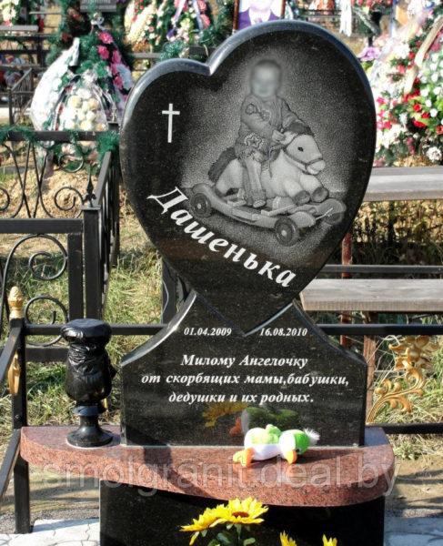 Памятники для детей