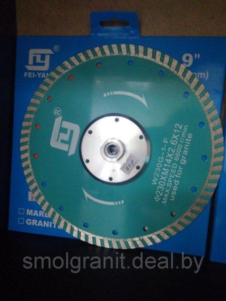 Инструменты для обработки камня Ф 230XM14X2.6X12