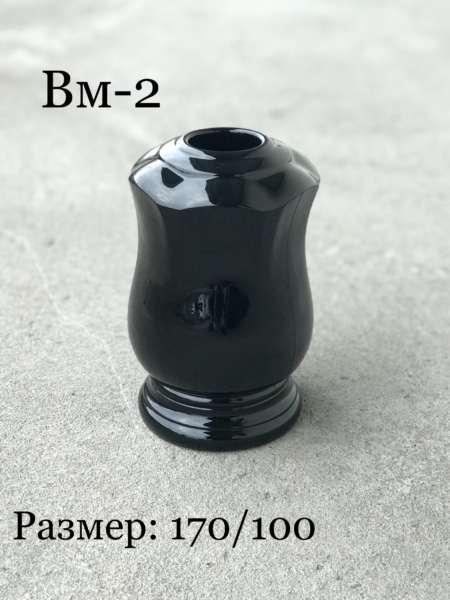 Ваза ВМ-2