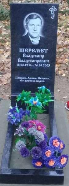 Памятник №1.